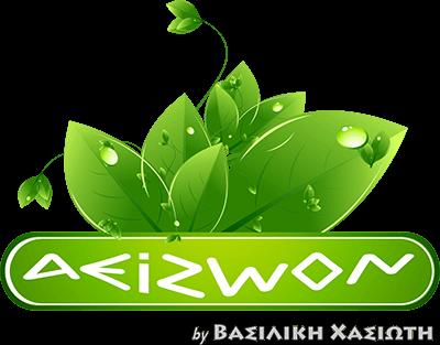 aeizwon